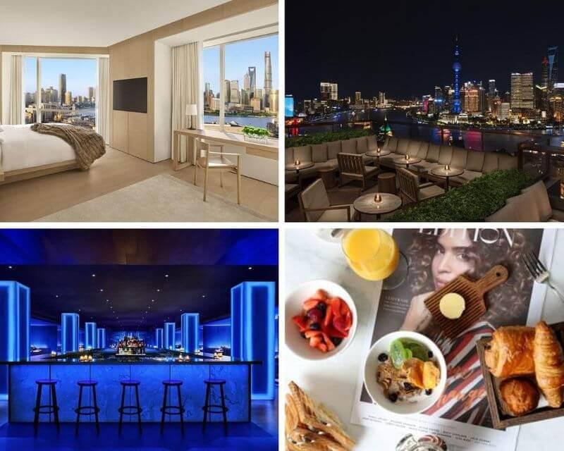 上海外灘飯店上海艾迪遜酒店(The Shanghai EDITION)