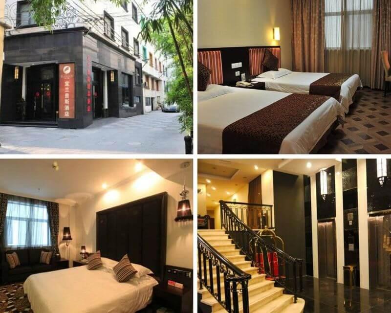 上海外灘飯店上海宜蘭貴斯酒店 (Elegance Bund Hotel)