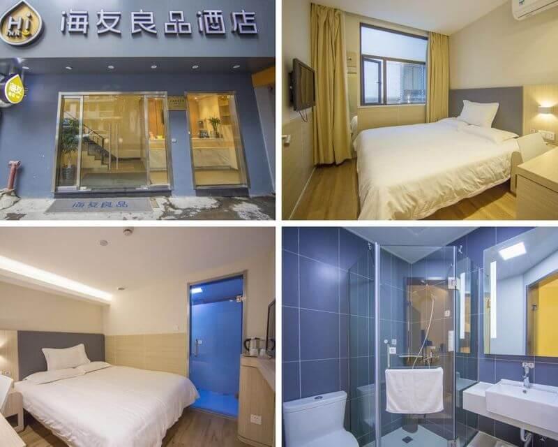 上海外灘飯店海友良品上海外灘福州路酒店 (Hi Inn Shanghai The Bund Fuzhou Road)