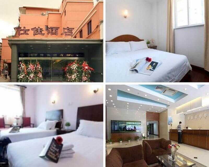 上海外灘飯店上海外灘仕佳酒店 (Shijia Inn On the Bund)