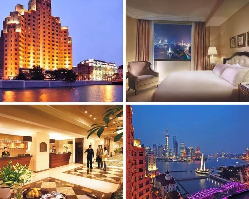 上海外灘飯店 上海大廈
